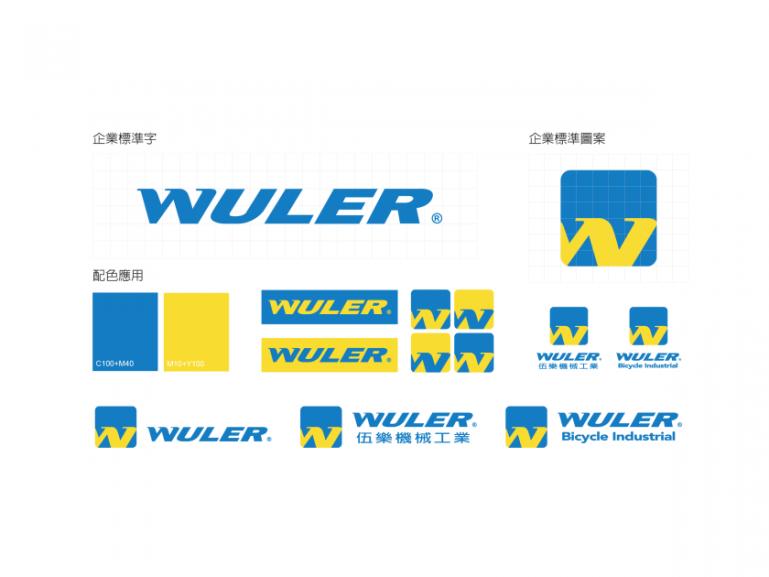 WULER1
