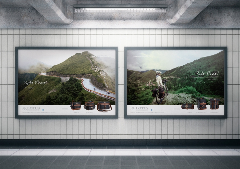 山和-2011海報